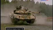 Руската машина за убиване.•танк стреля летейки.