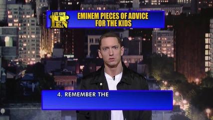 Eminem - супер забавен - дава съвети на децата
