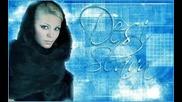 Деси Слава - Хиляди неща (cd - Rip)