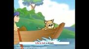 Греби, греби лодката си - Детска песничка
