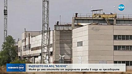 """Петкова е изненадана от желанието на български фирми да участват в проекта """"Белене"""""""