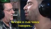 (official video) Василис Карас и Пантелис Пантелидис - За един и същ човек говорим.