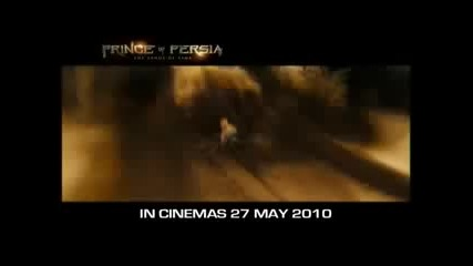 Prince Of Persia Sands най трейлър