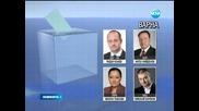 Реформаторският блок и ББЦ обявиха листите си - Новините на Нова