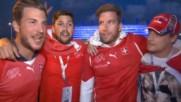 Швейцарците ликуваха в края на мача със Сърбия