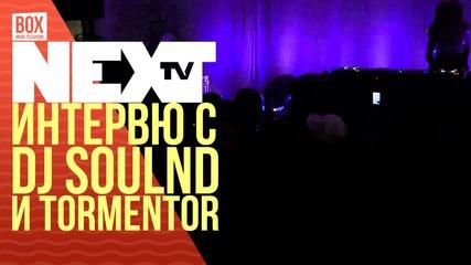NEXTTV 025: Гост DJ: Интервю с DJ Soulnd и Tormentor