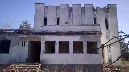 """Oстанки от Р П С """" Драгоман """""""