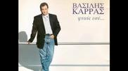 Гръцко Vasilis Karras - Na Rthi Brosta Mou