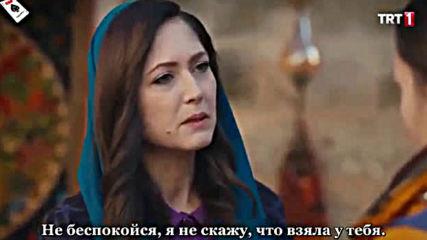 Моето име е Мелек еп.14 Руски суб.