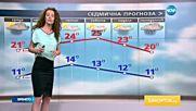 Прогноза за времето (11.05.2016 - обедна)