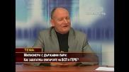 Антон Сираков при Велизар Енчев - 19 ноември 2013 г. (екстракт)