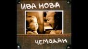 Ива Нова - Чемодан ( full album 2006 ) folk rok Rossia