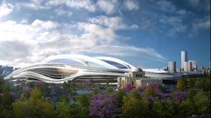Токио обещава стадион шедьовър за игрите през 2020 г.