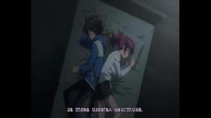 Zero No Tsukaima 2 futatsaki No Kishi Епизод 6 Bg Sub