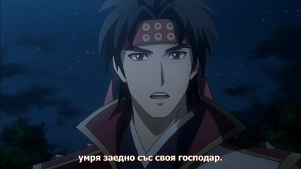 Sengoku Musou - 02 Bg Sub