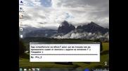 Как да премахнете скайп от лентата с задачи на Windows 7