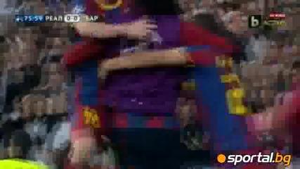 Реал Мадрид - Барселона 0:2 Шампионска Лига 27.04.2011