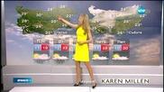 Прогноза за времето (10.05.2015 - централна)