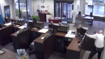 Точни действия на охранител на банка .