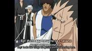 Bleach - Епизод 98 - Bg Sub