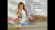 N E W Cd !!! Gloria Пуста хубост(всички народни песни на Глория на едно място!!!!!)