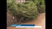 Бедствено положение е обявено и в Община Дряново - Новините на Нова