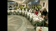 Hasapiko - Manolis Karantinis