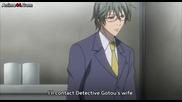 Psychic Detective Yakumo Епизод 8 Eng Sub