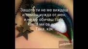 Pussycat dolls-You dont see me-Превод