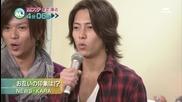20101015 Music Station - Ministe News & Kara