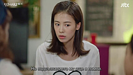 Age of youth S02 Е04