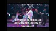 Превод David Bisbal Sufriras