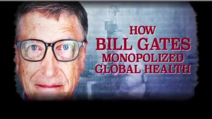 Кой е Бил Гейтс? Запознайте се с него