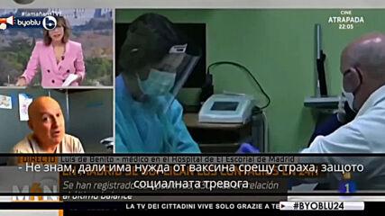 Как се създава медиен вирус ? (бг Превод)