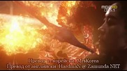 Легендата за четирите Бога на Краля - E18 част 4/4