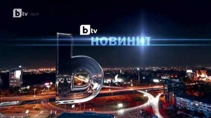 btv Новините - Късна емисия - 25.12.2012 г.