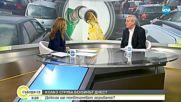 Христо Казанджиев: Цените на горивата паднаха заради натиска