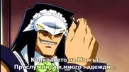 Kamen no Maid Guy - 02 Bg Sub ( Бг Превод )