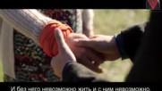 Плохой ребенок Kotu Cocuk Трейлер фильма рус суб
