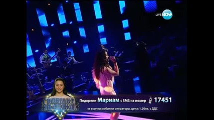 Мариам Маврова (песен на чужд език) - Големите надежди финал - 04.06.2014 г.