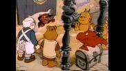 Adventures Of Teddy Ruxpin - 1x13 - Tweeg