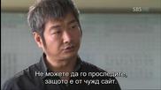 Бг субс! Ghost / Фантом (2012) Епизод 8 Част 2/3