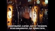 Autumn rain - Есенен Дъжд