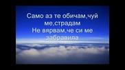 Най - добрата гръцка балада - Giannis Ploutarxos -mono ego se agapao