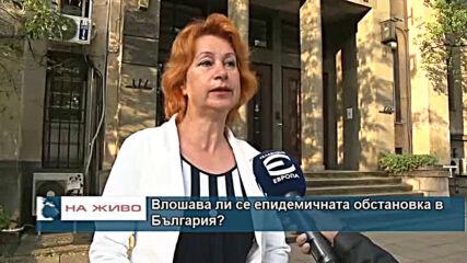 Влошава ли се епидемичната обстановка в България?