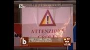 """Италианците в паника, сеизмолозите с """"лоши"""" прогнози"""