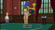 Thesimpsons - S21e03+subtitle