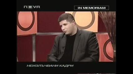 Боби Ценков (неилачвани кадри Тв)