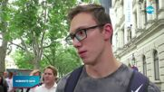 Протест срещу подслушването в Унгария