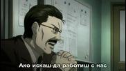 Death Note - Епизод 5 - Bg Sub